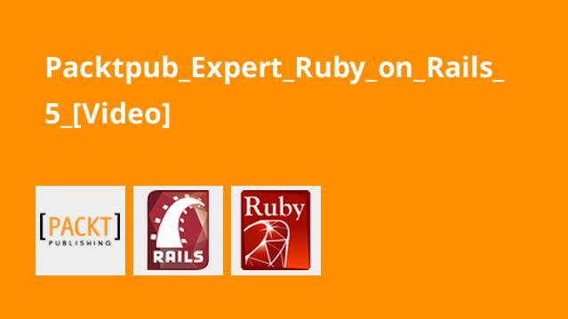 آموزش حرفه ای Ruby on Rails 5
